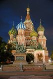basilikadomkyrkamoscow russia st Royaltyfri Fotografi
