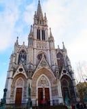 Basilique圣徒Epvre,南希,法国 库存图片
