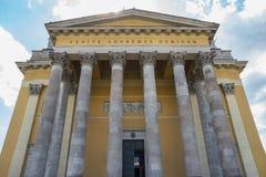 Basilique d'Eger, Hongrie Photographie stock libre de droits