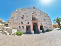 Basilique de l'annonce à Nazareth Photos libres de droits