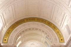 Basilique de notre Madame du chapelet en Fatima, Portugal image stock
