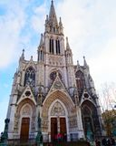 Basilique Saint Epvre, Nancy, France stock images