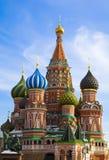 basilu katedry st Obrazy Royalty Free