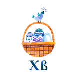 Basket with Easter eggs Stock Photos