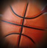 Basket - som isoleras med svarta kanter Arkivfoton