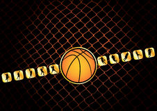 Basketball. Vector illustration for basketball - vector images can be scaled to any size Stock Photography