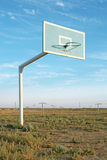 Basketball. Royalty Free Stock Photography