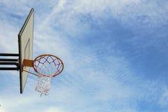 Basketball Stockfotos