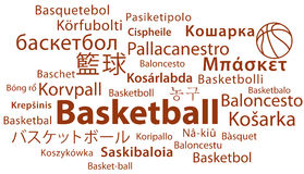 Basketball in all languages Stock Photo