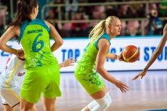 Free Basketball Game Stock Photos - 47575853