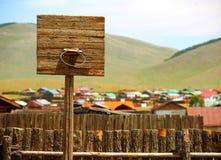 Basketball ground next to yurt, Mongolia Royalty Free Stock Photos