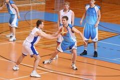 Basketball match Royalty Free Stock Photo