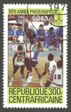 Basketball, Under the ring. Central African Republic - stamp printed 1979, Multicolor Memorable issue, Topic Olympic Games, Series Pre-Olympic year basketball Stock Image