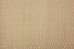 Basketry текстуры листьев бесплатная иллюстрация