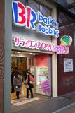 Baskin Robins ice cream Royalty Free Stock Photos
