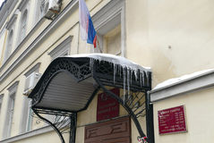 Basmanny District Court of Moscow in the winter. Froze flag stock image