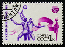 Basquetebol, cerca de 1984 Fotografia de Stock Royalty Free