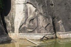 Basrelief av en elefant Anuradhapura Sri Lanka Arkivbilder