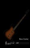 Bass Guitar illustration Royalty Free Stock Photos