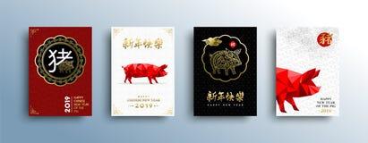 Basses poly cartes en liasse rouges chinoises de porc de la nouvelle année 2019 illustration de vecteur