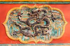 Bassorilievo con il drago cinese Immagini Stock