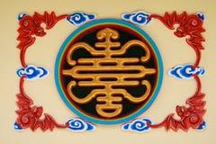 Bastão no teste padrão chinês do estilo do traditionnal Fotos de Stock