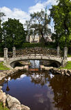 Bastion Hill Park in Riga Royalty Free Stock Image
