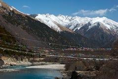 Basum Lake,Nyingchi,Tibet Stock Image