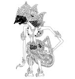 Basupati. A character of traditional puppet show, wayang kulit from java indonesia stock illustration