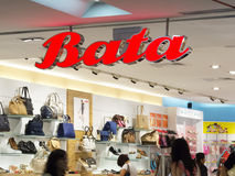 Bata retail shop in Singapore Stock Image