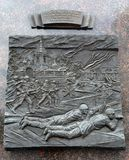 Batailles pour protéger la ville contre les envahisseurs nazis les 3-4 décembre 1941 Ville de ` de Stela de ` militaire de gloire image libre de droits