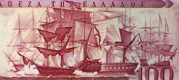 Batalha de Navarino Imagem de Stock Royalty Free