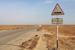batalistyczny drogowy znak Fotografia Stock