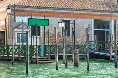 Bateau au pilier Image stock