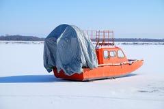 bateau avec un propulseur Image stock