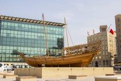 Bateau commémoratif à Dubaï Photos libres de droits