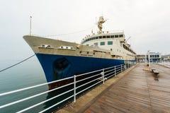 Bateau commémoratif de maru de Mashu à Hakodate, Hokkaido photos libres de droits
