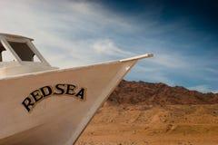 Bateau dans le désert Image stock