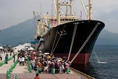 Bateau de pêche à la baleine japonais Nishin Maru Image stock
