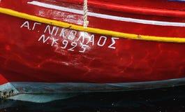 Bateau de pêche coloré à l'hydre grecque d'île Photo libre de droits
