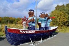 Bateau Mourmansk et équipe audacieuse ! Image stock