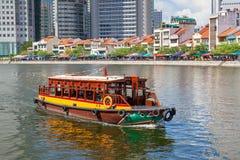Bateau Quay à Singapour Photographie stock