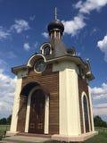 Bateau submergé Bulgarie de fatalité consacrée commémorative mémorable photo stock