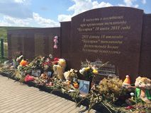 Bateau submergé Bulgarie de fatalité consacrée commémorative mémorable photos libres de droits