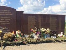 Bateau submergé Bulgarie de fatalité consacrée commémorative mémorable images stock
