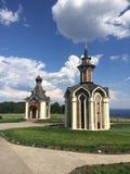 Bateau submergé Bulgarie de fatalité consacrée commémorative mémorable image stock