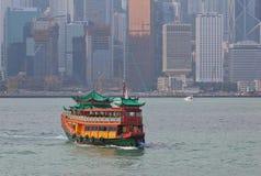 Bateau traditionnel sur le port de Victoria. Hong Kong. Photo libre de droits