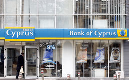 Batería de la ramificación de Chipre Imágenes de archivo libres de regalías