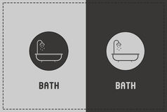 Bath Illustration. A clean and simple bath illustration Stock Photography