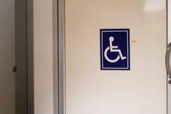 Bathroom for the disabled in Wat Borom Raja Kanjanapisek Wat Len Stock Photo